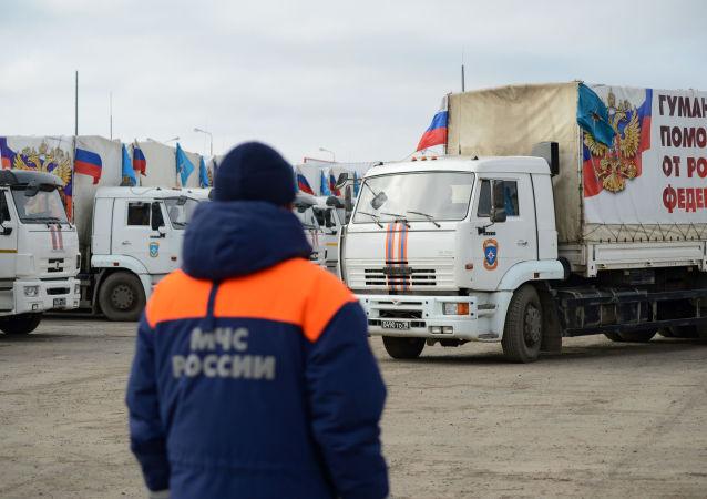 Kamiony s ruskou humanitární pomocí