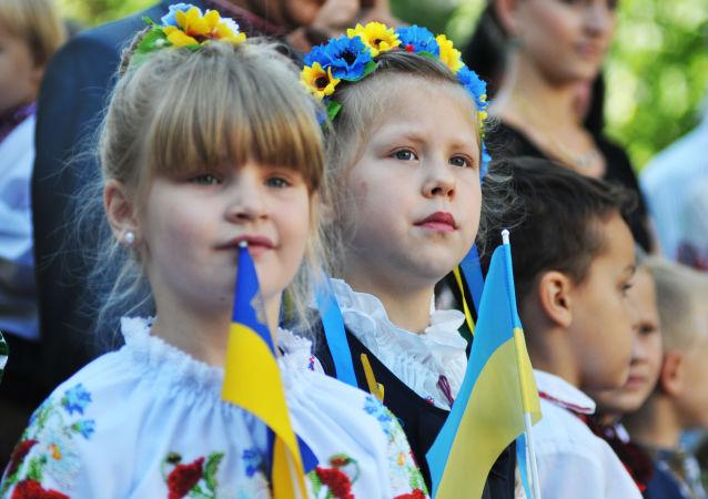 Ukrajinští školáci ve Lvově