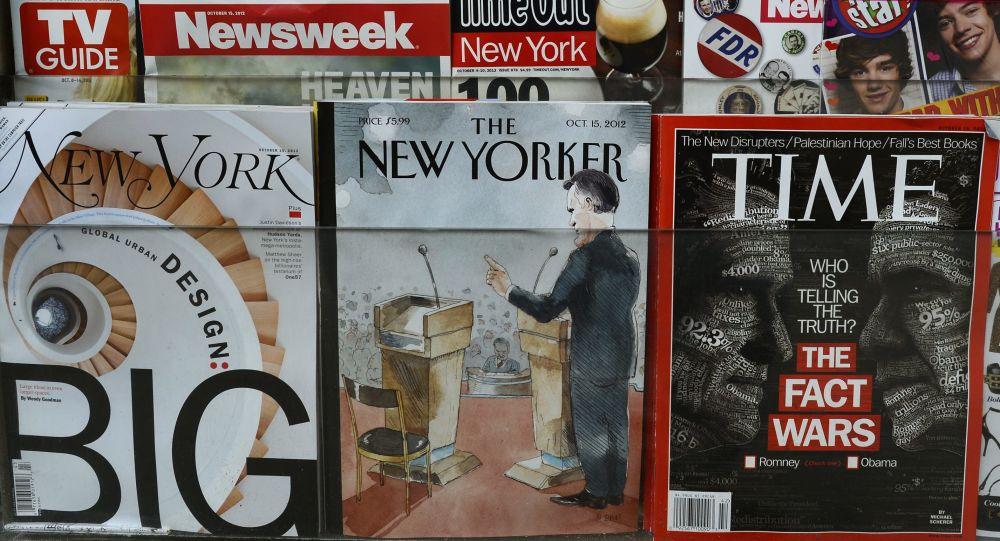 Týdeník The New Yorker na pultu