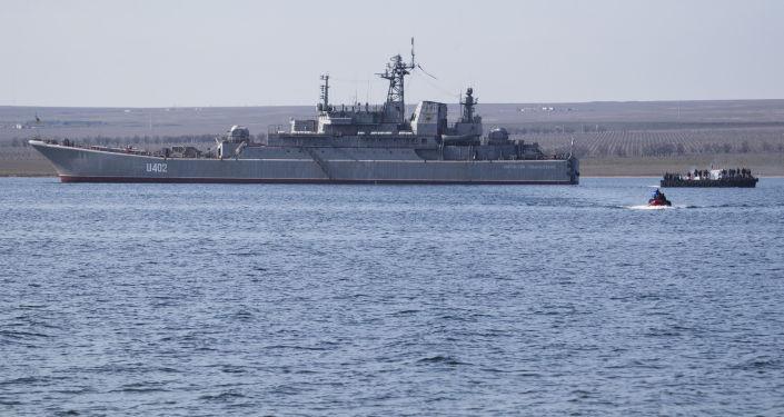 Loď ukrajinského vojenského námořnictva Konstantyn Olšanskij