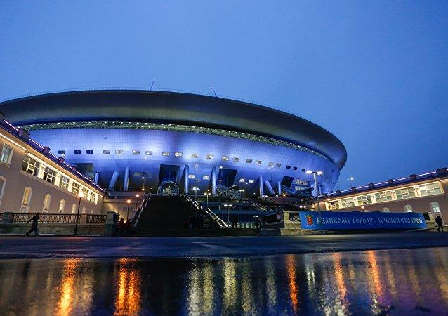 Stadion Zenit Aréna
