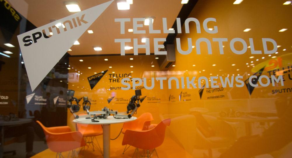 Studio Sputniku