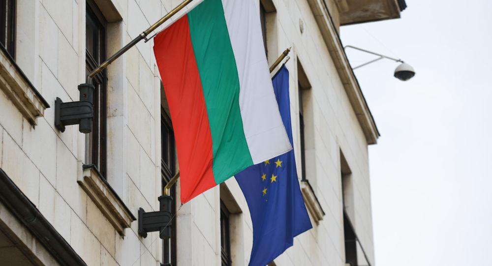 Bulharská vlajka a vlajka EU