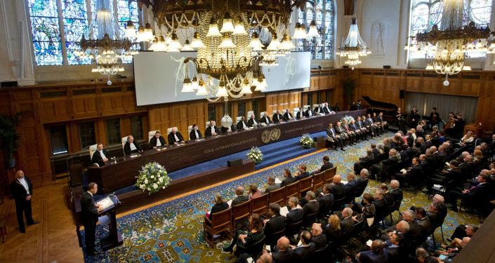 Mezinárodní soud v Haagu