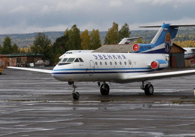 Letadlo JAK-40 letecké společnosti Evenkija