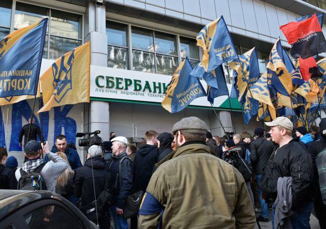 Radikálové v Kyjevě