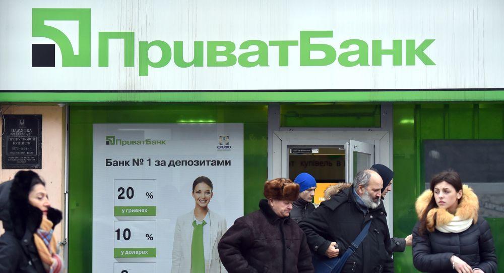 Banka Privatbank v Kyjevě