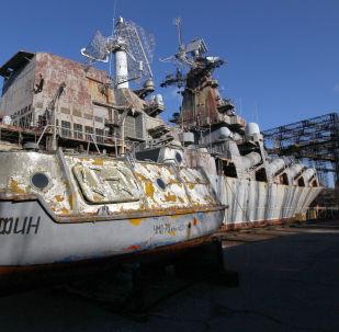 Кaketový křižník Ukrajina