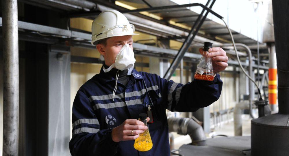 Těžba uranu v Rusku