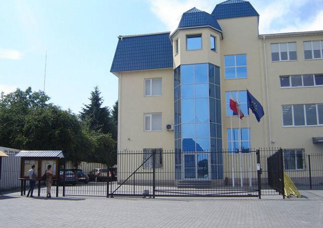 Polský konzulát ve městě Luck, Ukrajina
