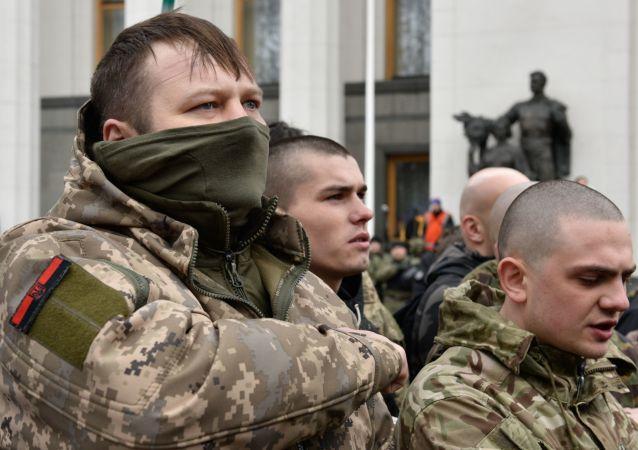 Ukrajinští radikálové