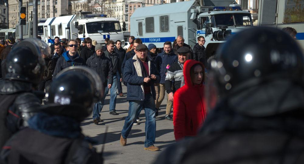 Účastníci protestní akce v Moskvě
