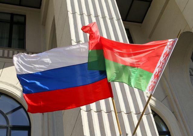 Vlajky Ruska a Běloruska