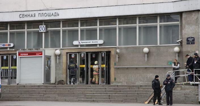 Petrohradským metrem otřásl výbuch