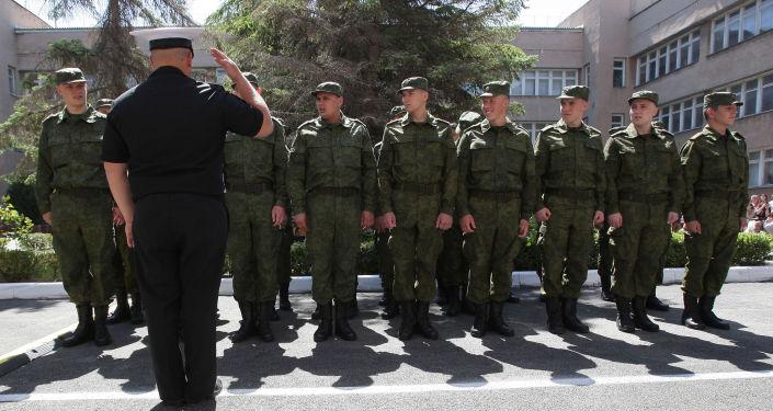 Branci na Krymu