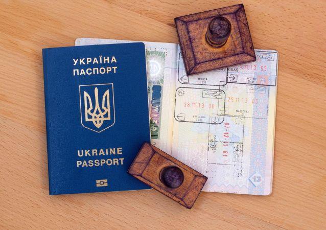 Ukrajinské pasy