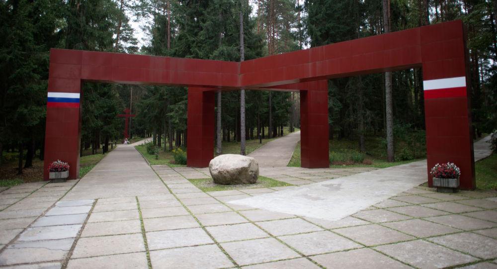 Katyňský muzejní komplex