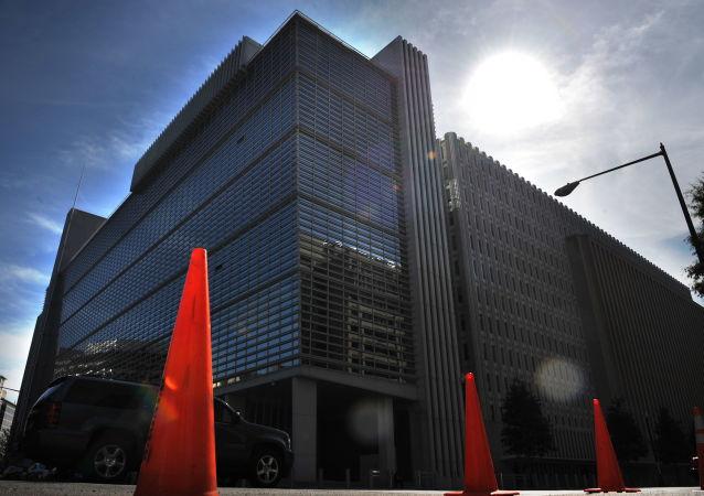 Budova Světové banky