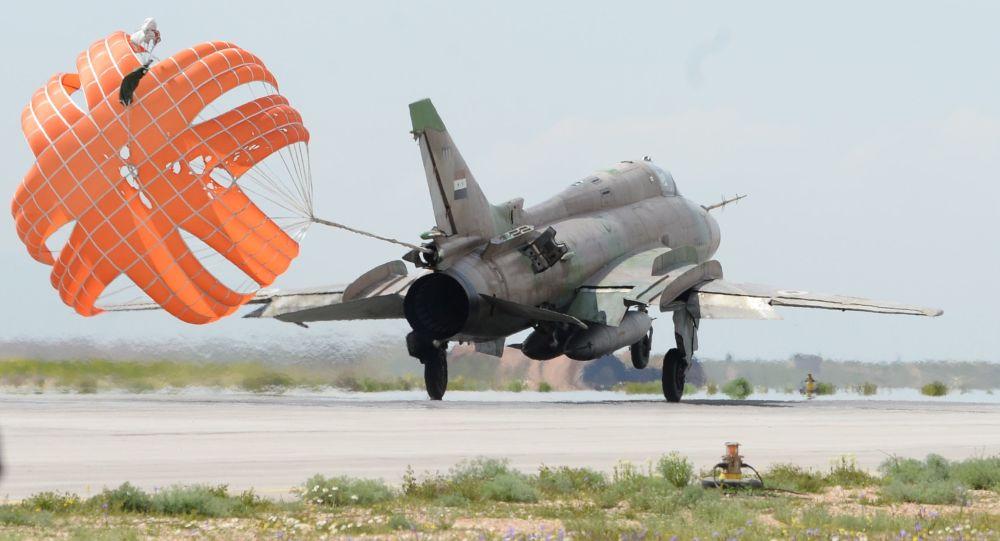 Letecká základna Šajrat