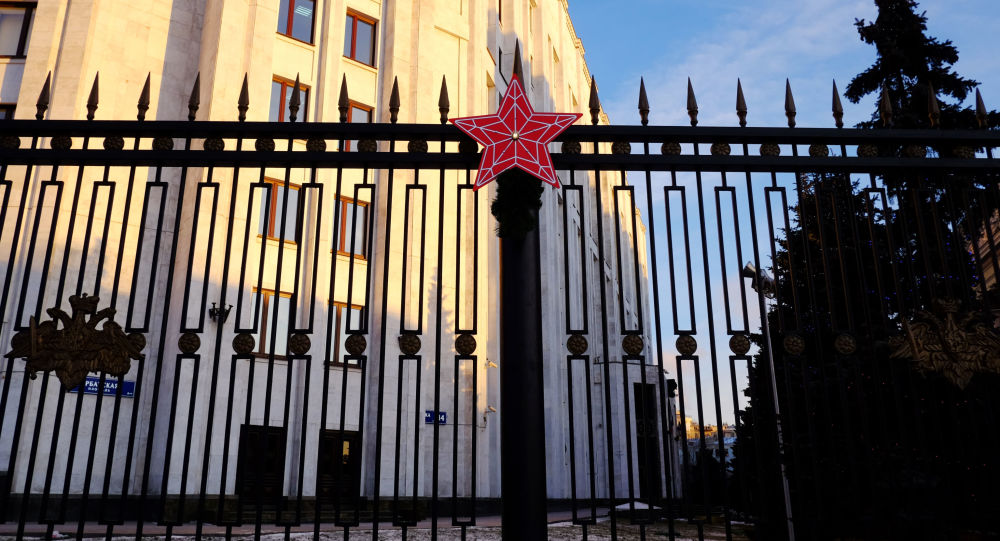 Ministerstvo obrany RF v Moskvě