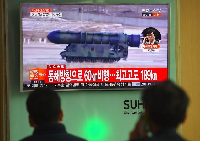Pořad jihokorejského TV o startu raket KLDR
