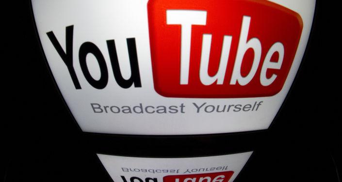 Logo webu YouTube