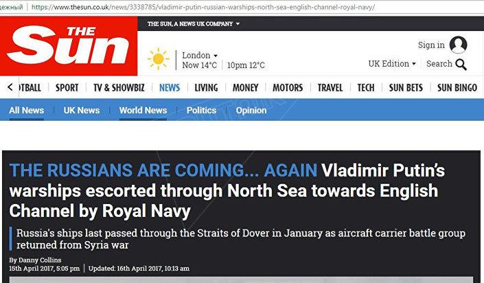 Screenshot portálu The Sun