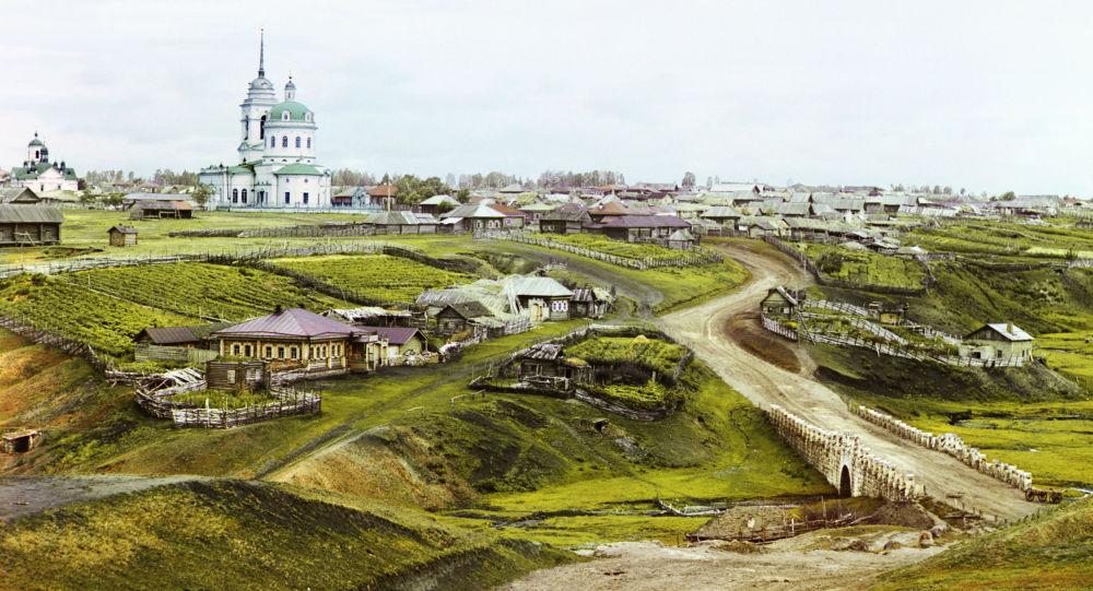 Vesnice Kolčedan na Uralu