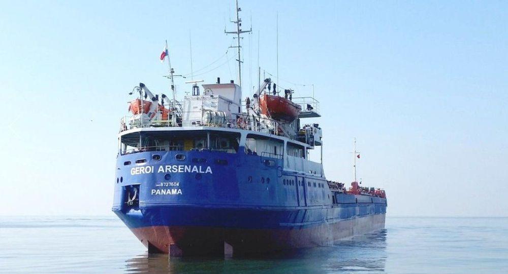 Nákladní loď Geroi Arsenala
