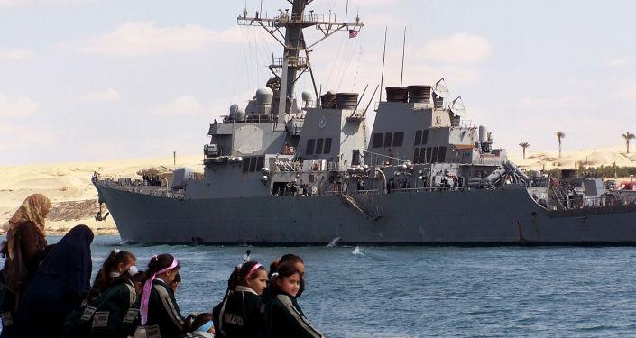 Americký torpédoborec Mahan