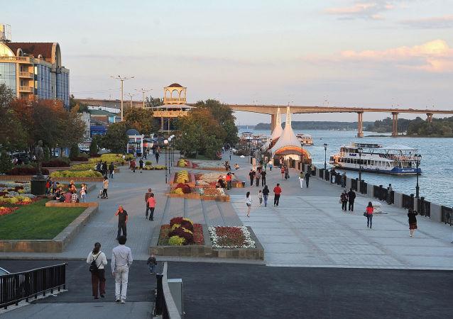 Rostov-na-Donu