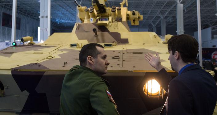 Tank Vichr