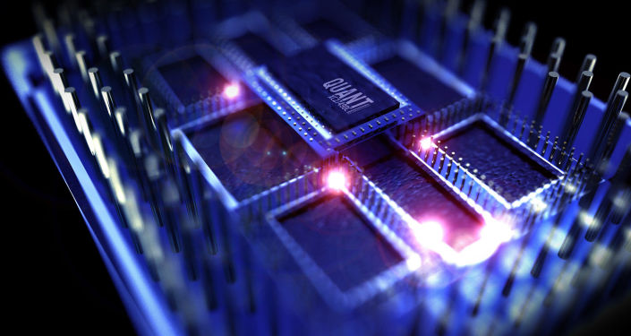 Kvantový procesor superpočítače