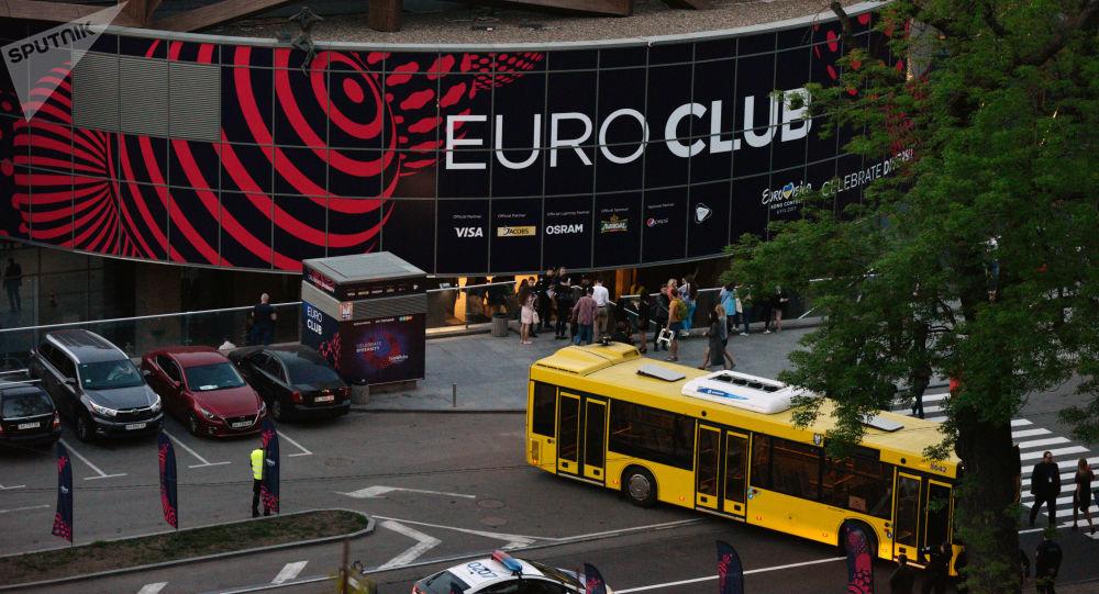 Eurovize v Kyjevě