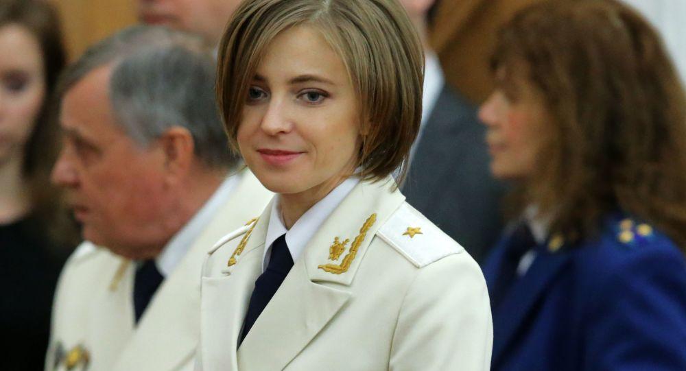 Poslankyně Státní dumy, bývalá prokurátorka Krymu, Natalia Pokolonskaja