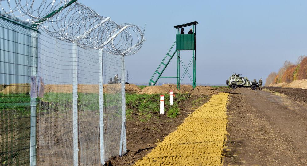 Hranice mezi Ruskem a Ukrajinou