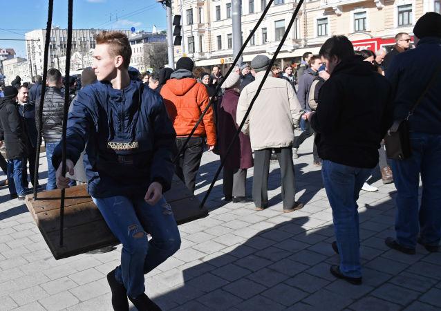 Protestní akce v Moskvě