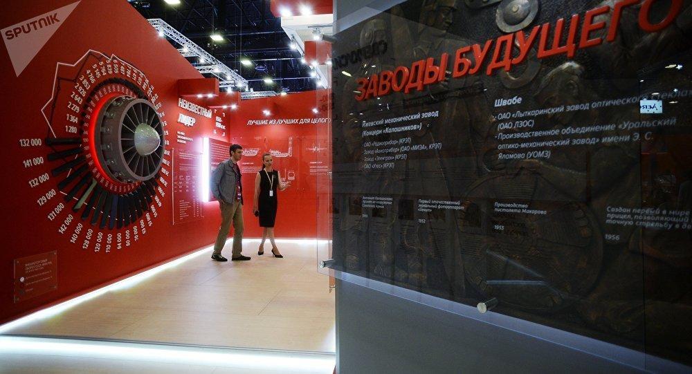 Stánek společnosti Rostech. Ilustrační foto