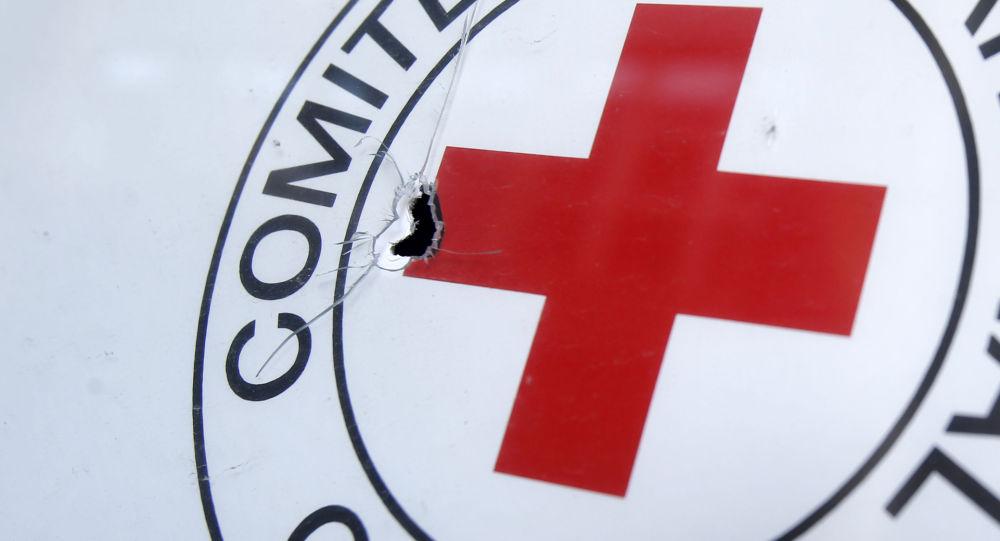 Auto ICRC