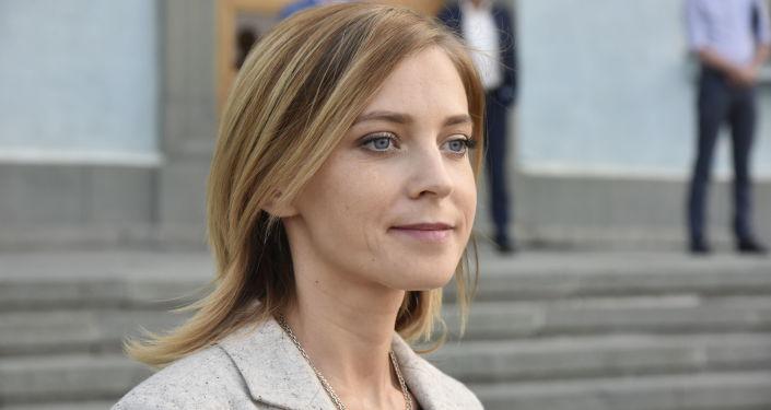 Poslankyně Státní dumy RF za stranu Jednotné Rusko Natalja Poklonskaja