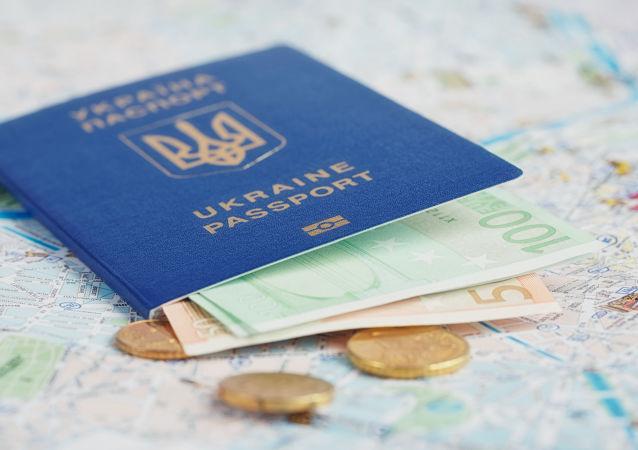 Ukrajinský průkaz