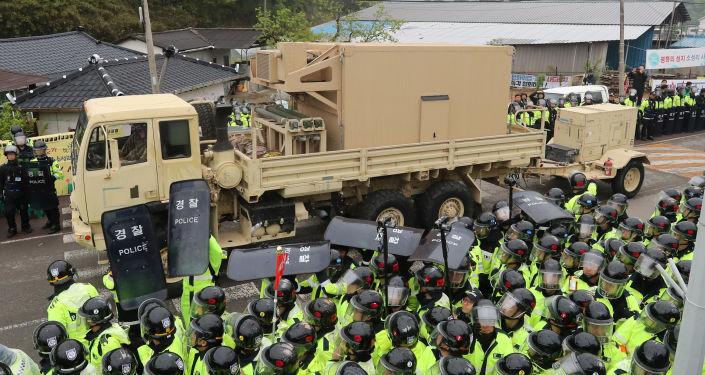 Mítink proti THAAD v Jižní Koreji