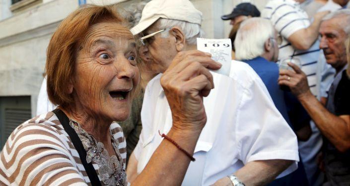 Řečtí důchodci