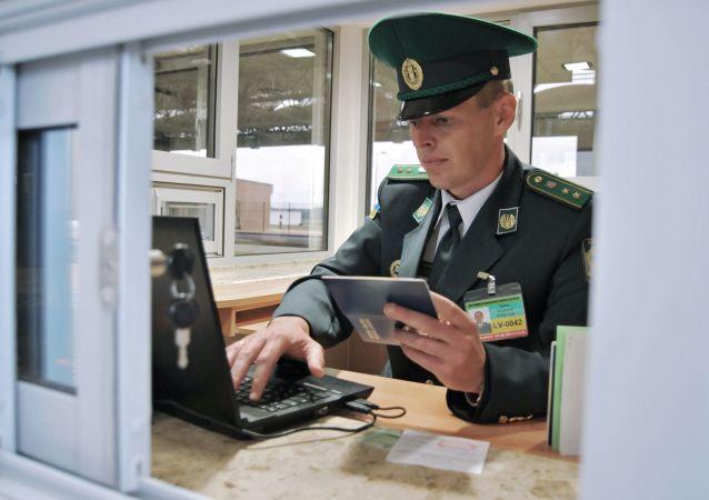 Pasová kontrola na ukrajinsko-polské hranici