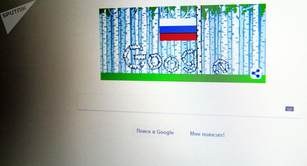 Snímek stránky Google v Den Ruska