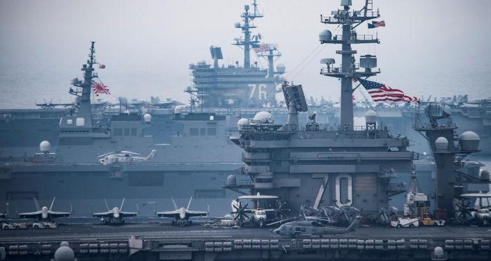 Americké válečné námořnictvo