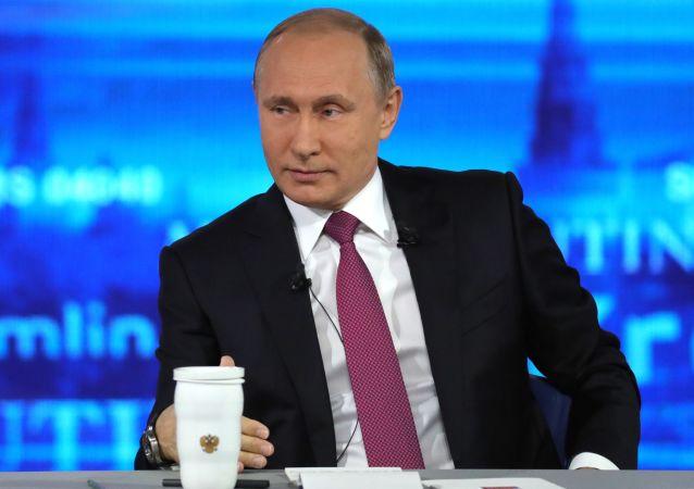 Přímá linka s ruským prezidentem Vladimirem Putinem