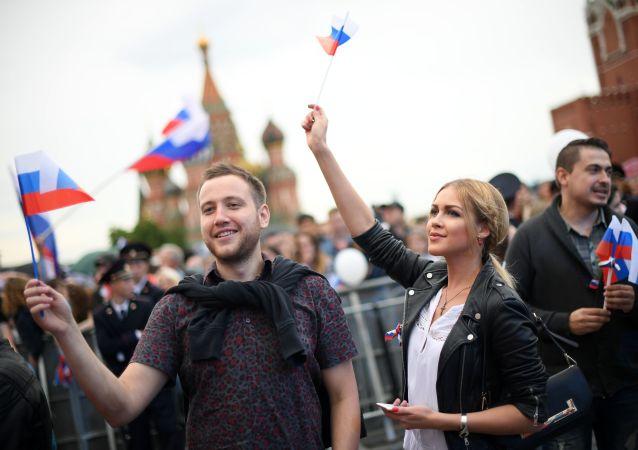 Oslavy dne Ruska v Moskvě