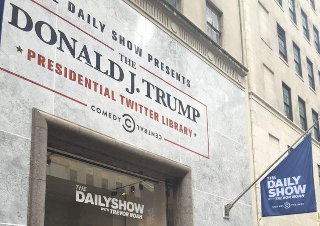 Knihovna tweetů prezidenta USA Donalda Trumpa