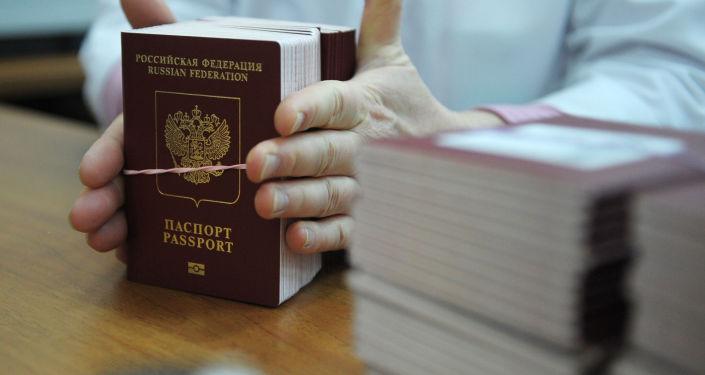 Biometrické pasy